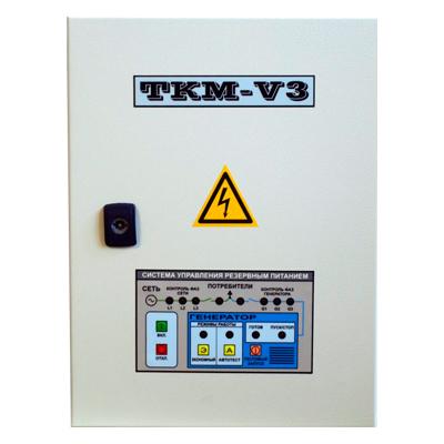 Автоматика ТКМ-V3 с ИУ9с в Челябинске
